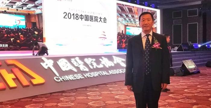"""王立敏院长荣膺 """"中国医院协会2018年度优秀医院院长""""称号"""