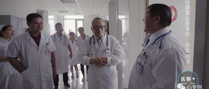 心跳1分钟40次,老医生如何自救?——心脏专列·新疆自治区人民医院站