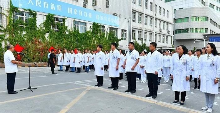 升国旗、义诊、慰问……自治区人民医院系列活动献礼新中国成立70周年!