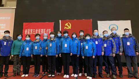 """""""我志愿加入中国共产党""""!我院支援湖北医疗队7名队员光荣入党"""